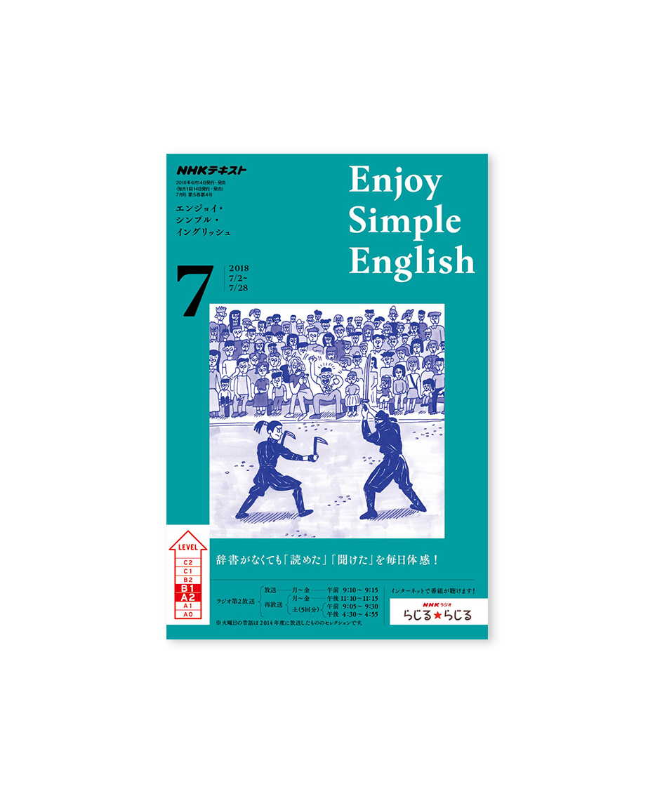 2018_enjoy7_hyoushi_mini