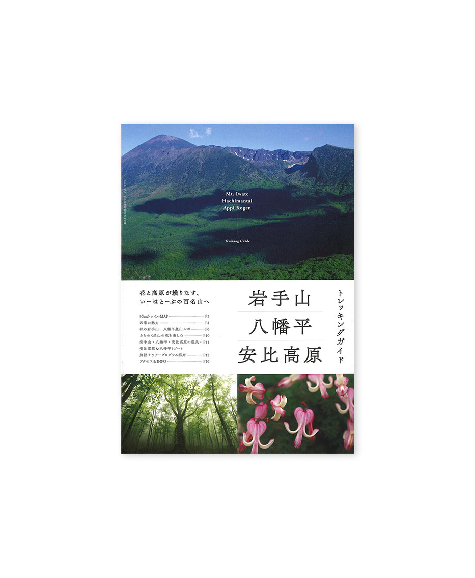WV_別冊_表1_mini