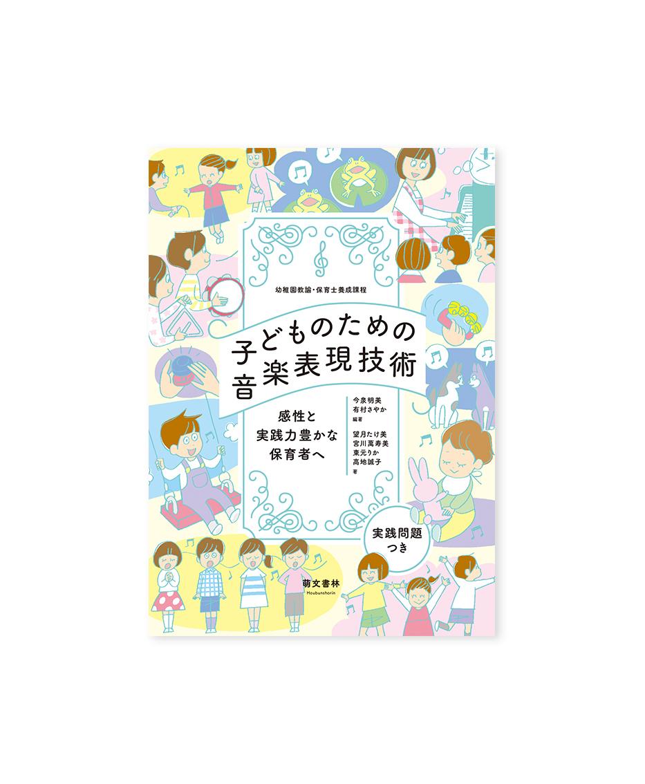 ongaku_hyoushi_mini