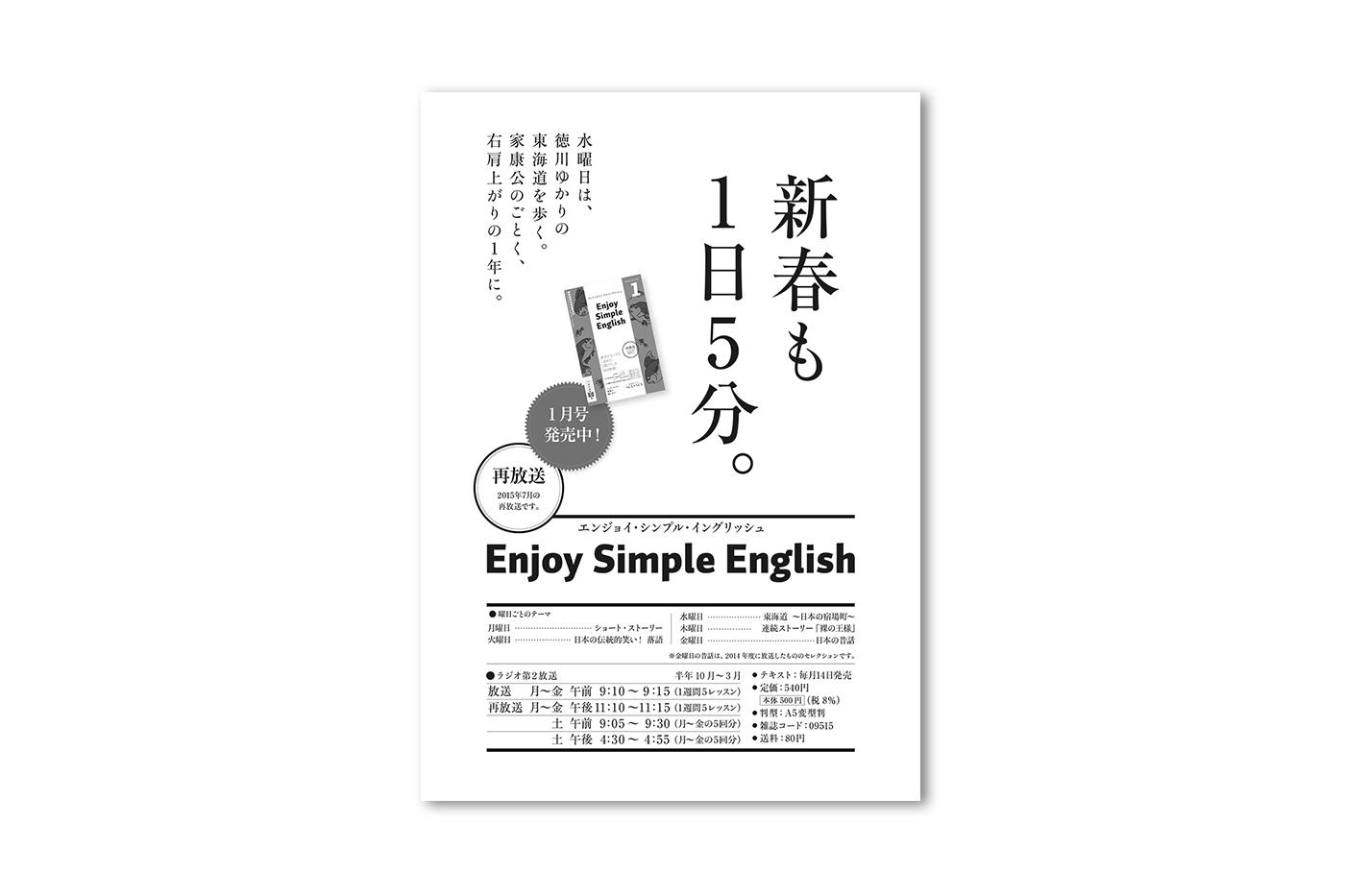 2016_1_kokuchi