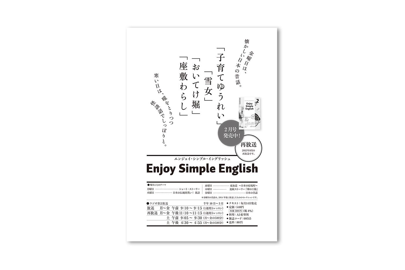 2016_2_kokuchi