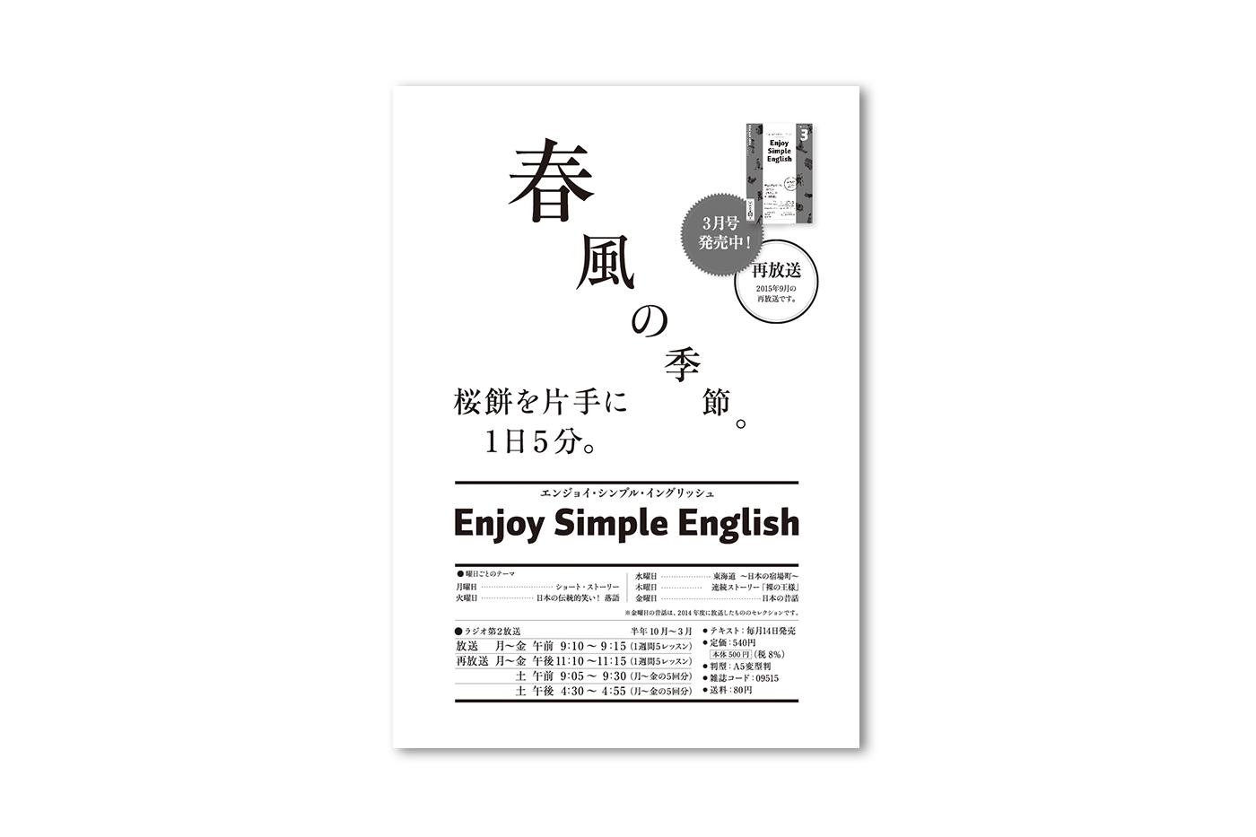 2016_3_kokuchi