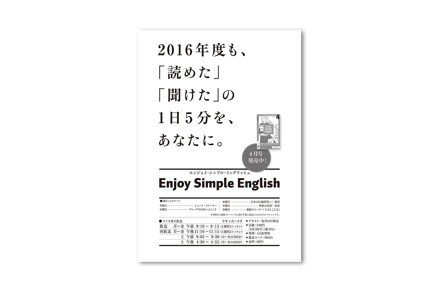 2016_4_kokuchi