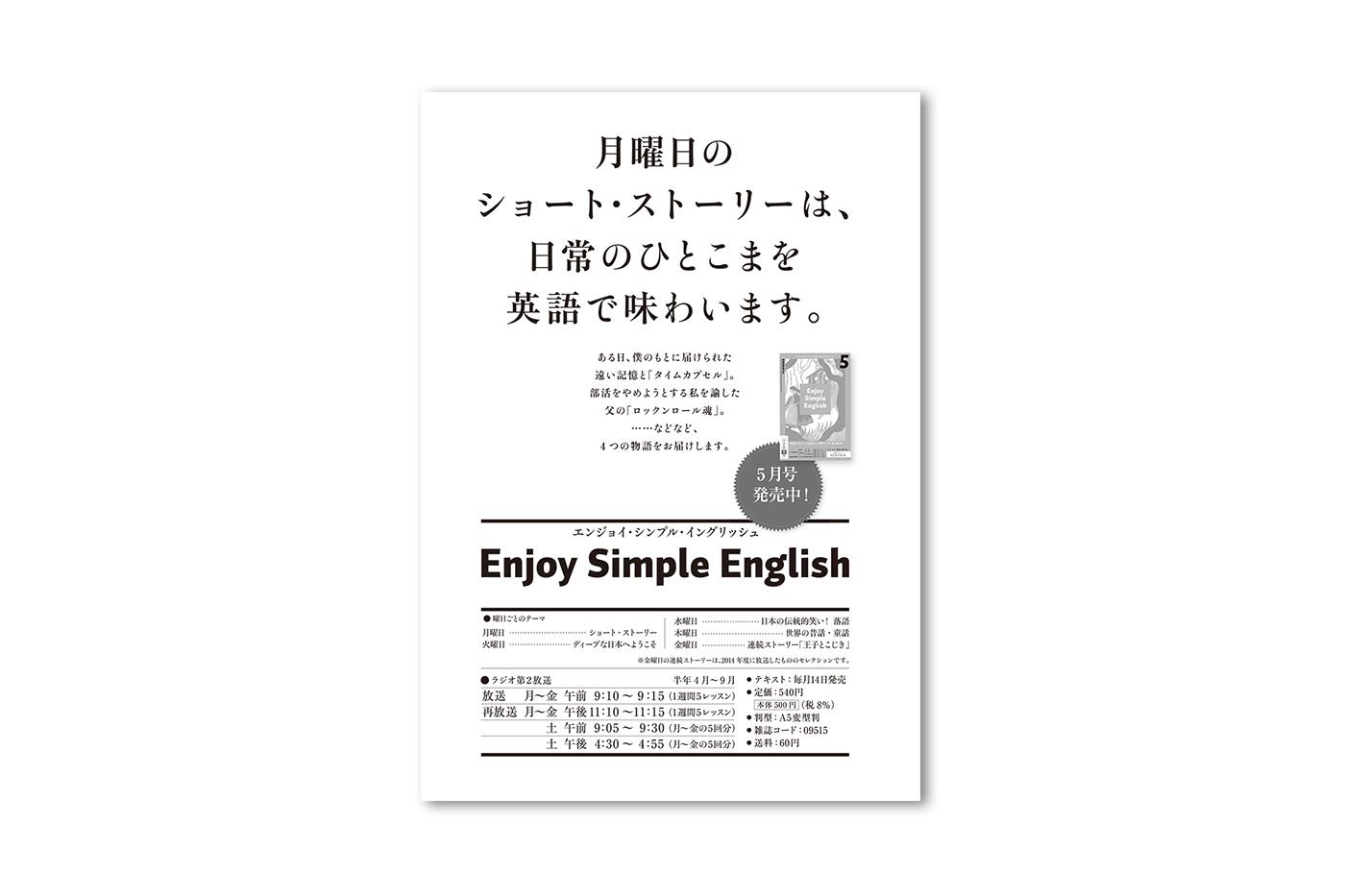 2016_5_kokuchi