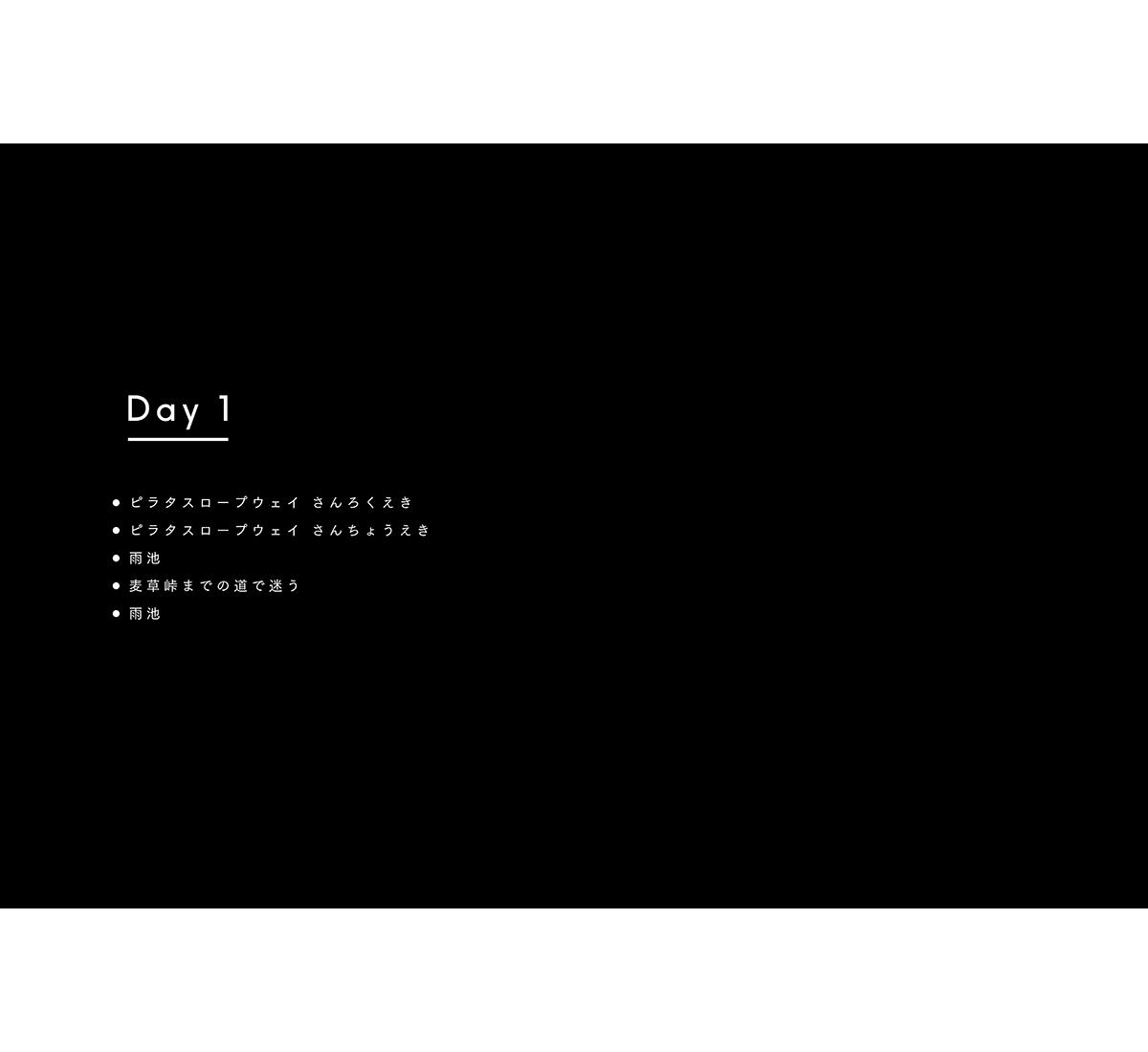 kitayatsugatake_2014dec_2