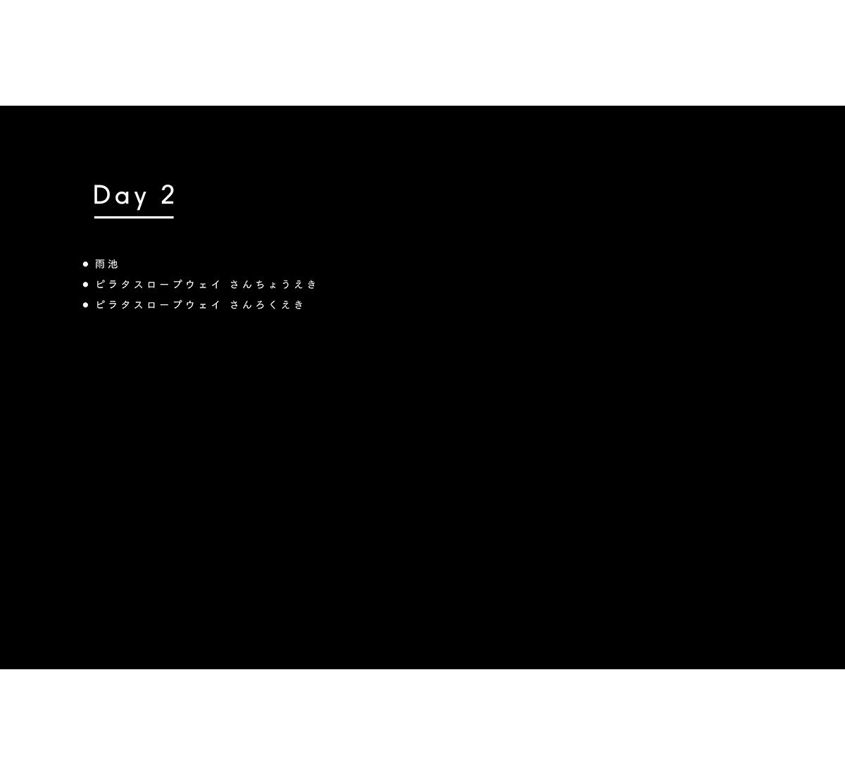 kitayatsugatake_2014dec_3