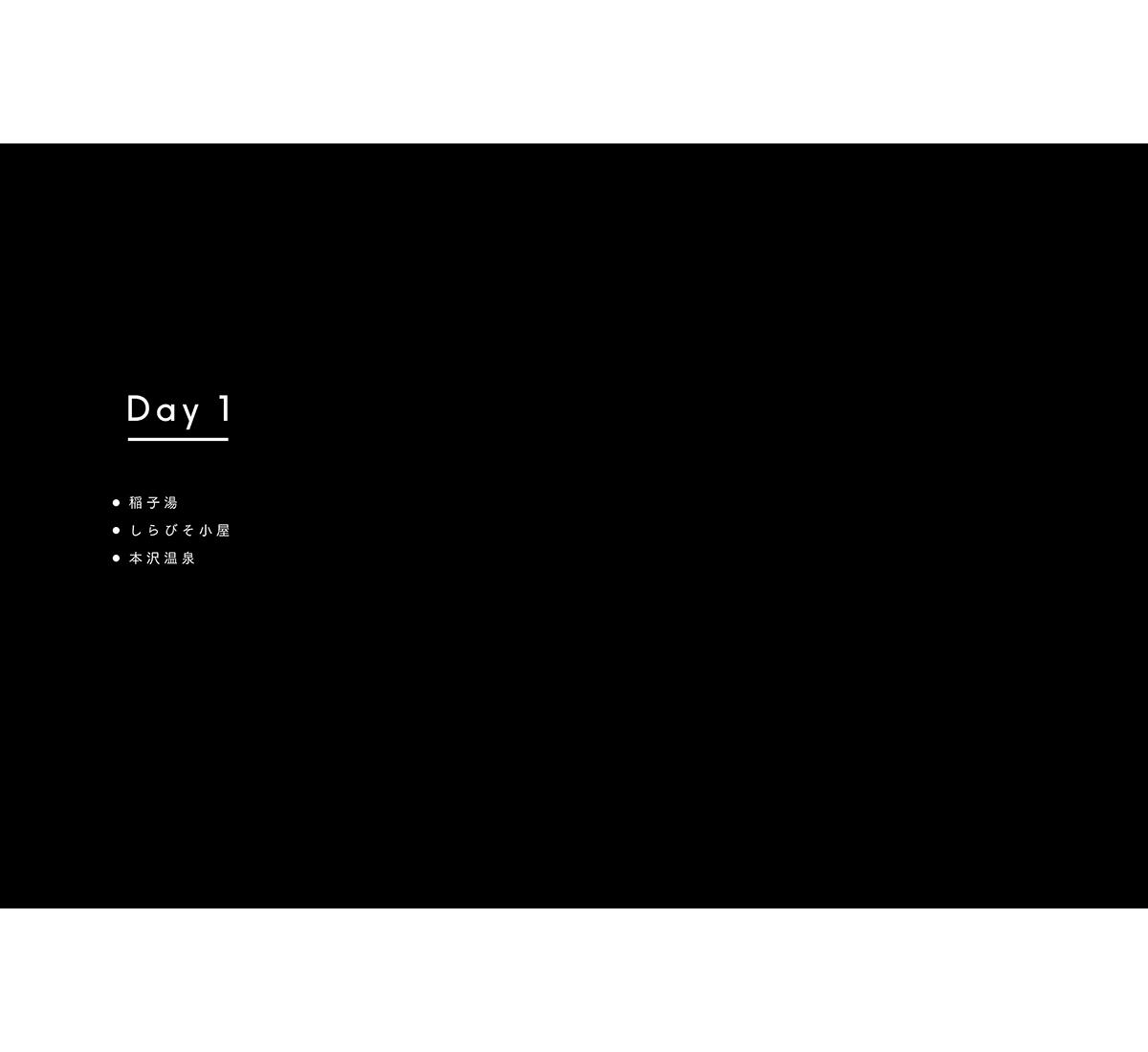 yatsugatake_2014_2