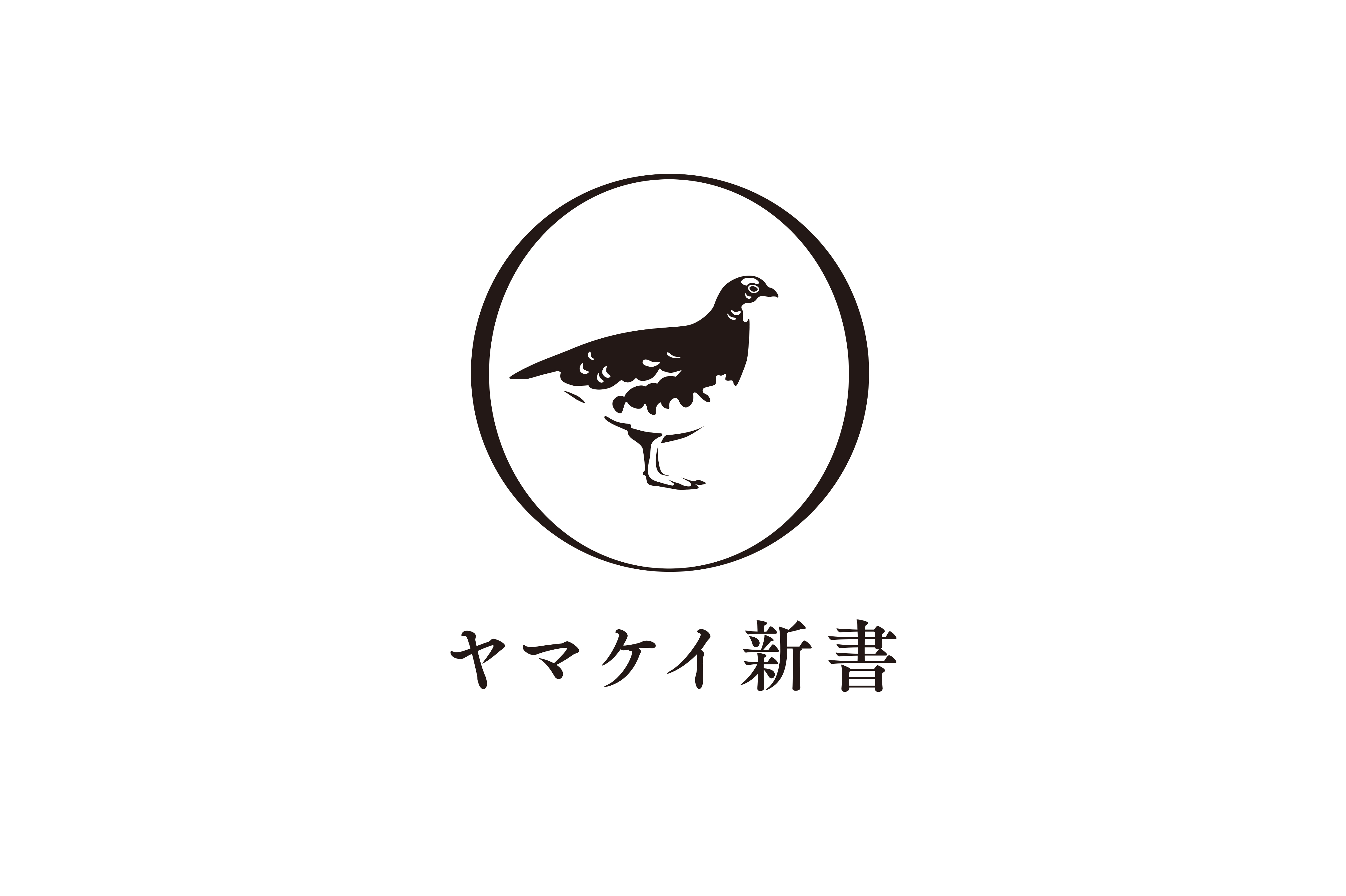 ykshinsho_logo