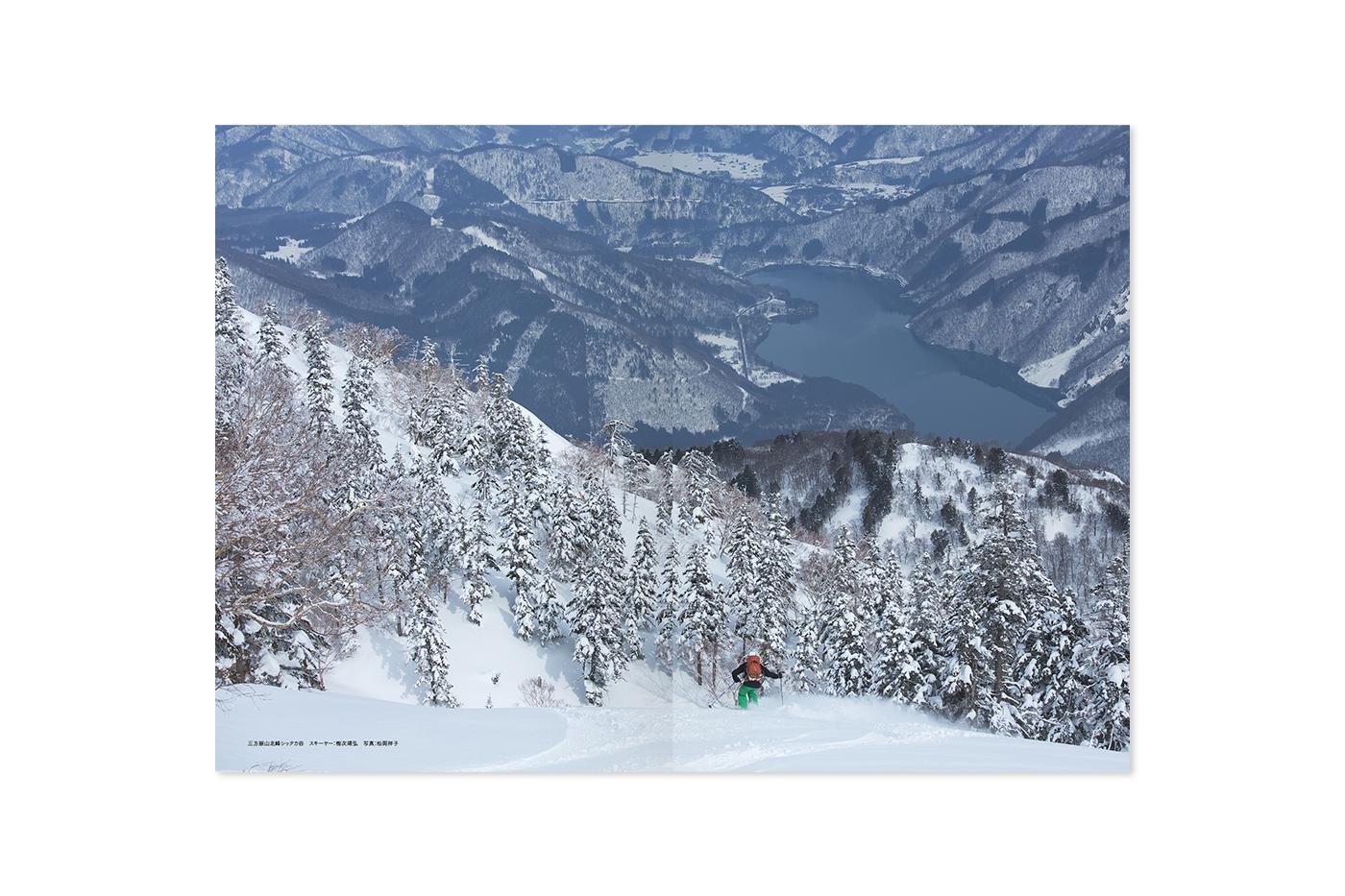 ski_2_right