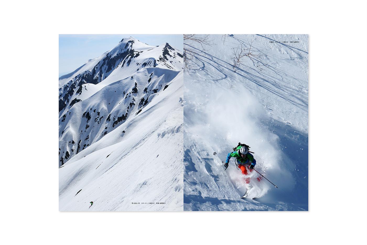 ski_3_right