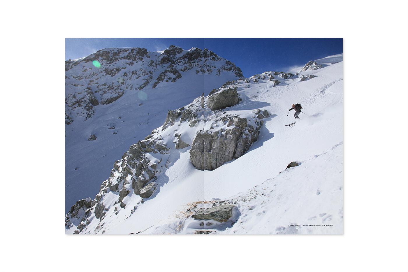 ski_4_right