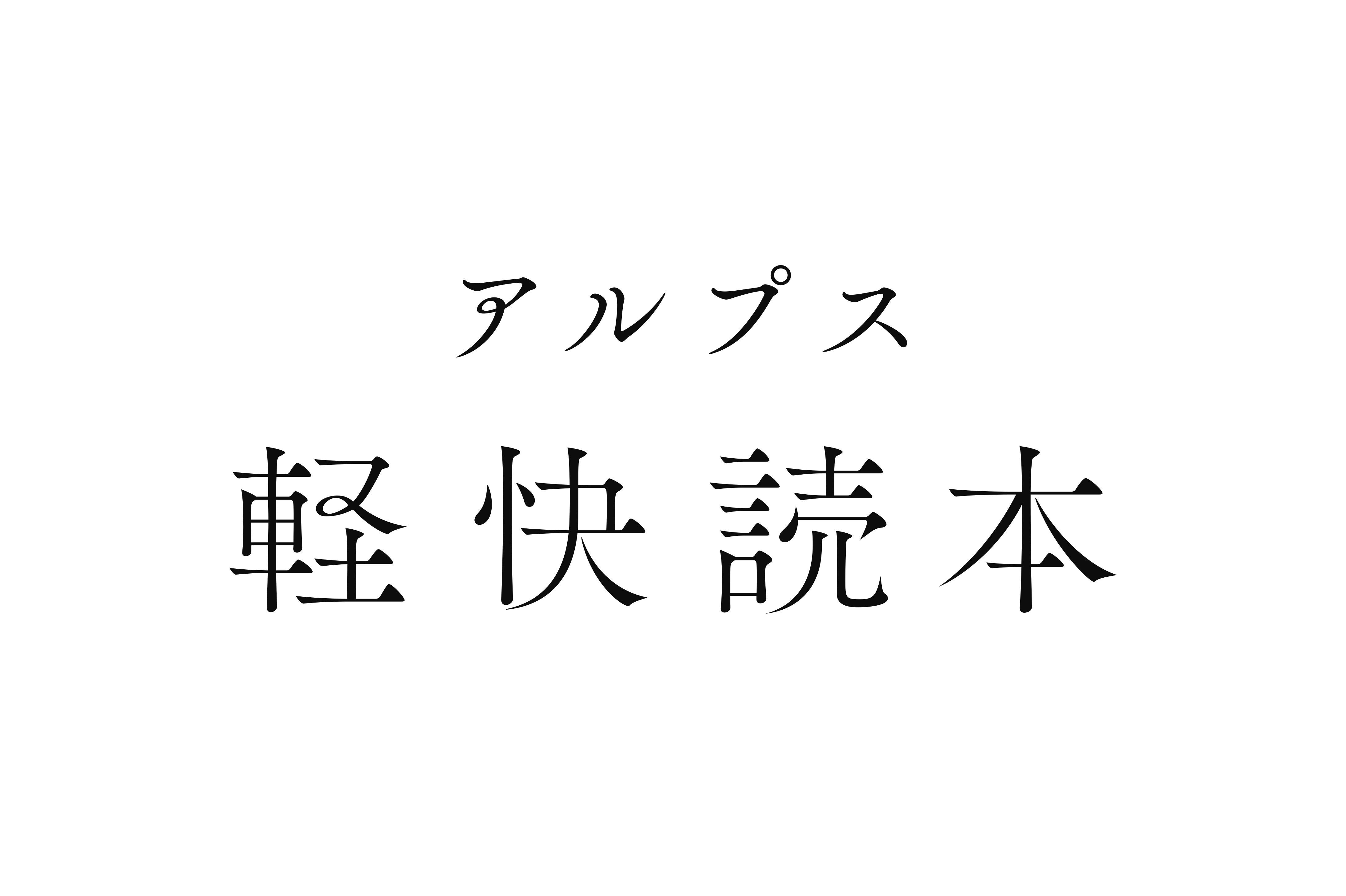 keikai_logo