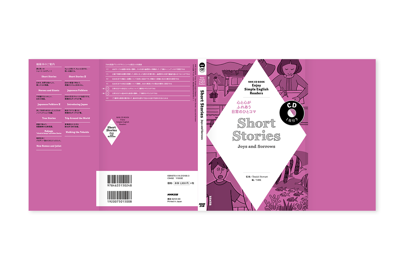 shortstories_cover_right