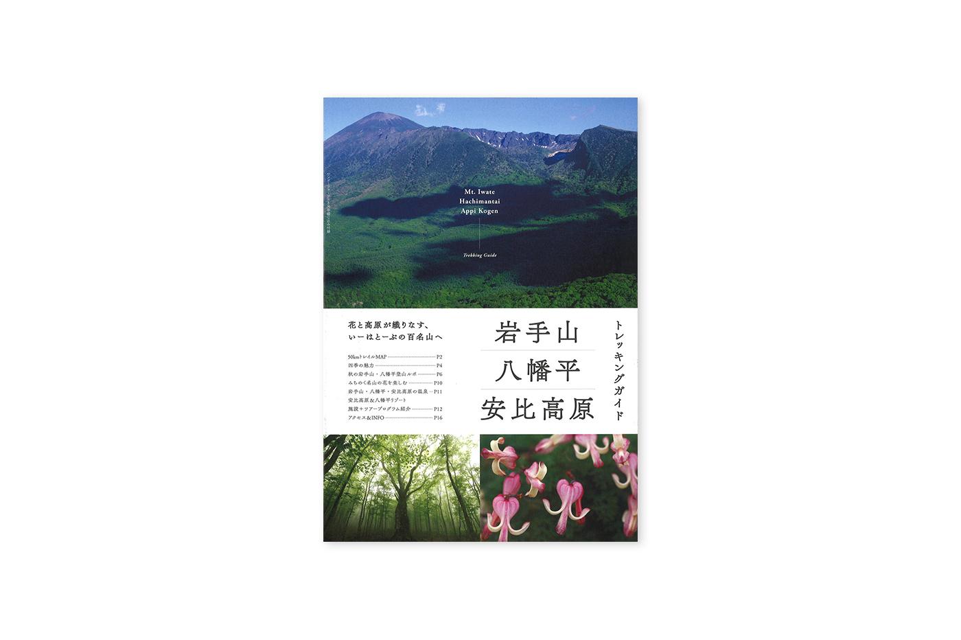 WV_別冊_表1