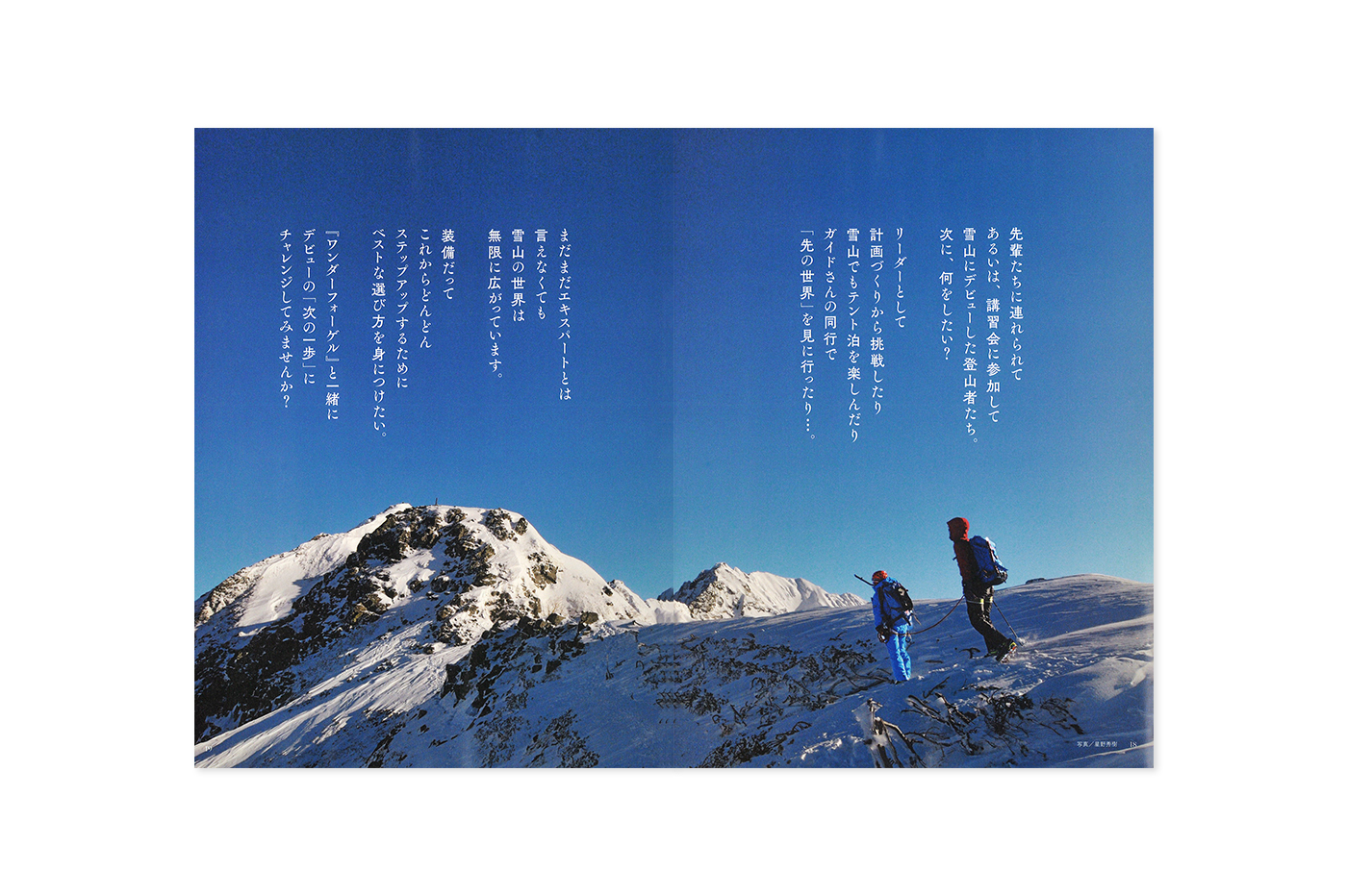 wv12_2016_12_6