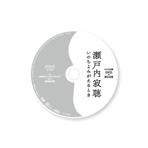 jakucho_DVD