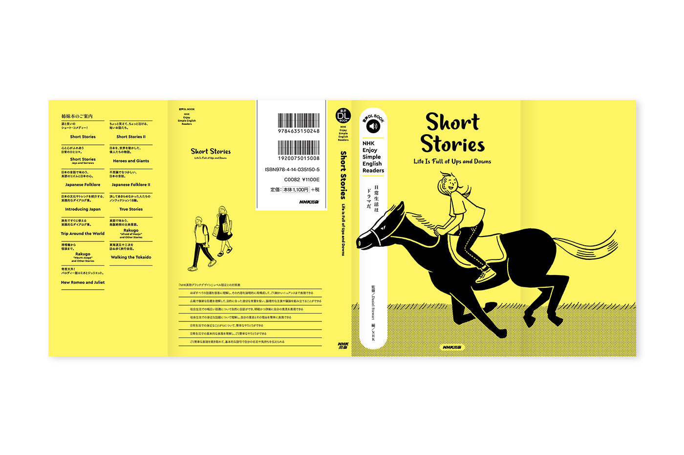 short_cover_right