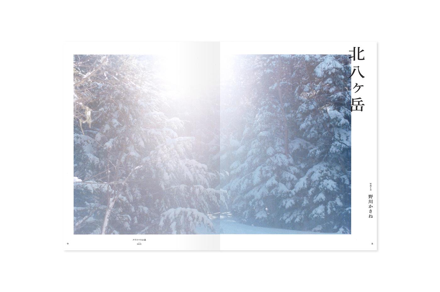 wv12_2017_2