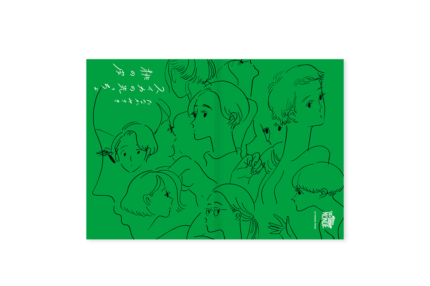 suikatomomo_honbyoushi_2