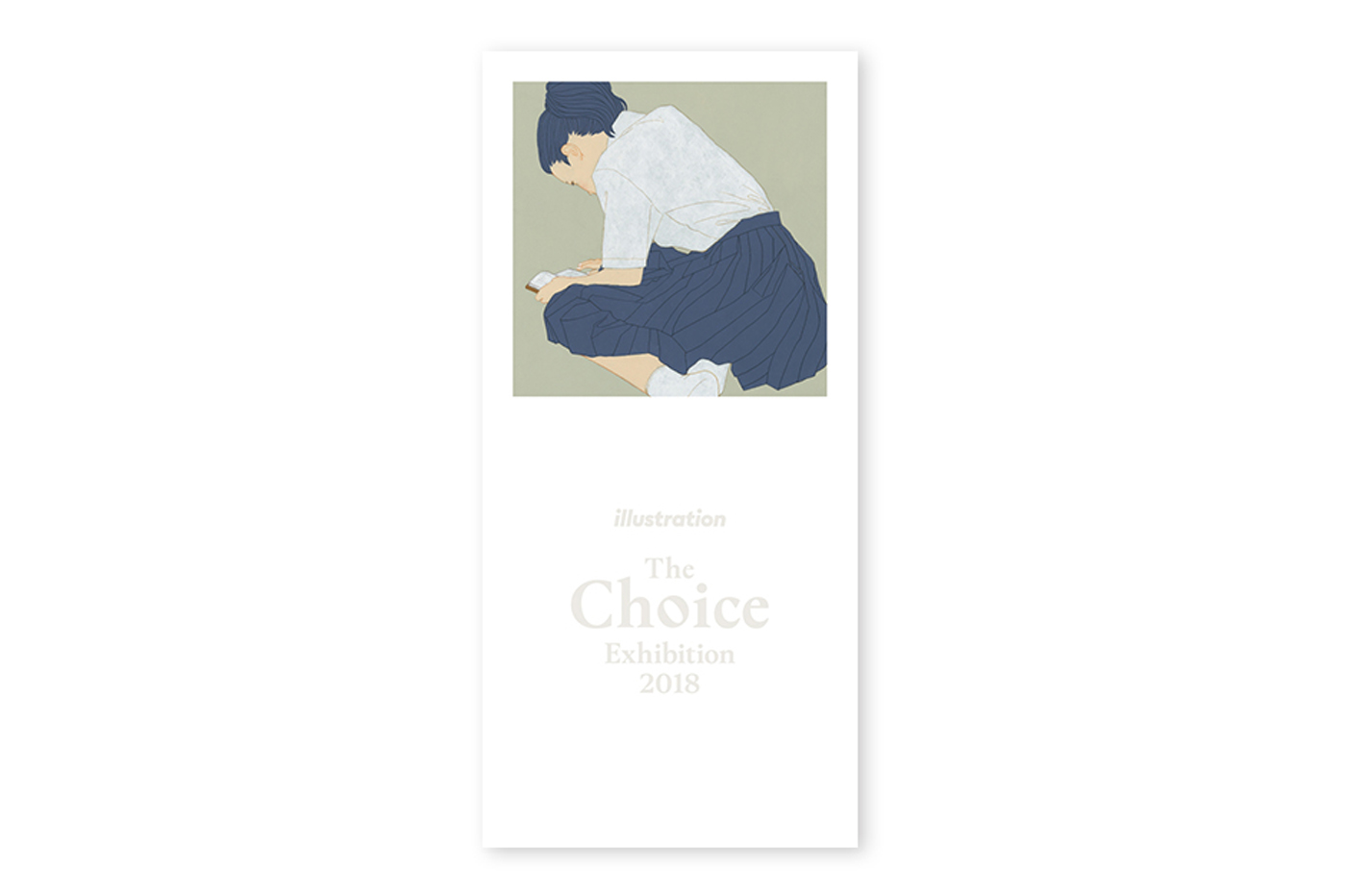 choice_taisho2018_shotaijo_omote