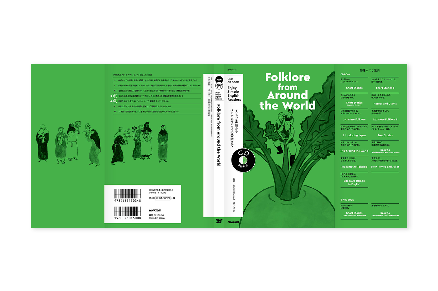 folklore_cover