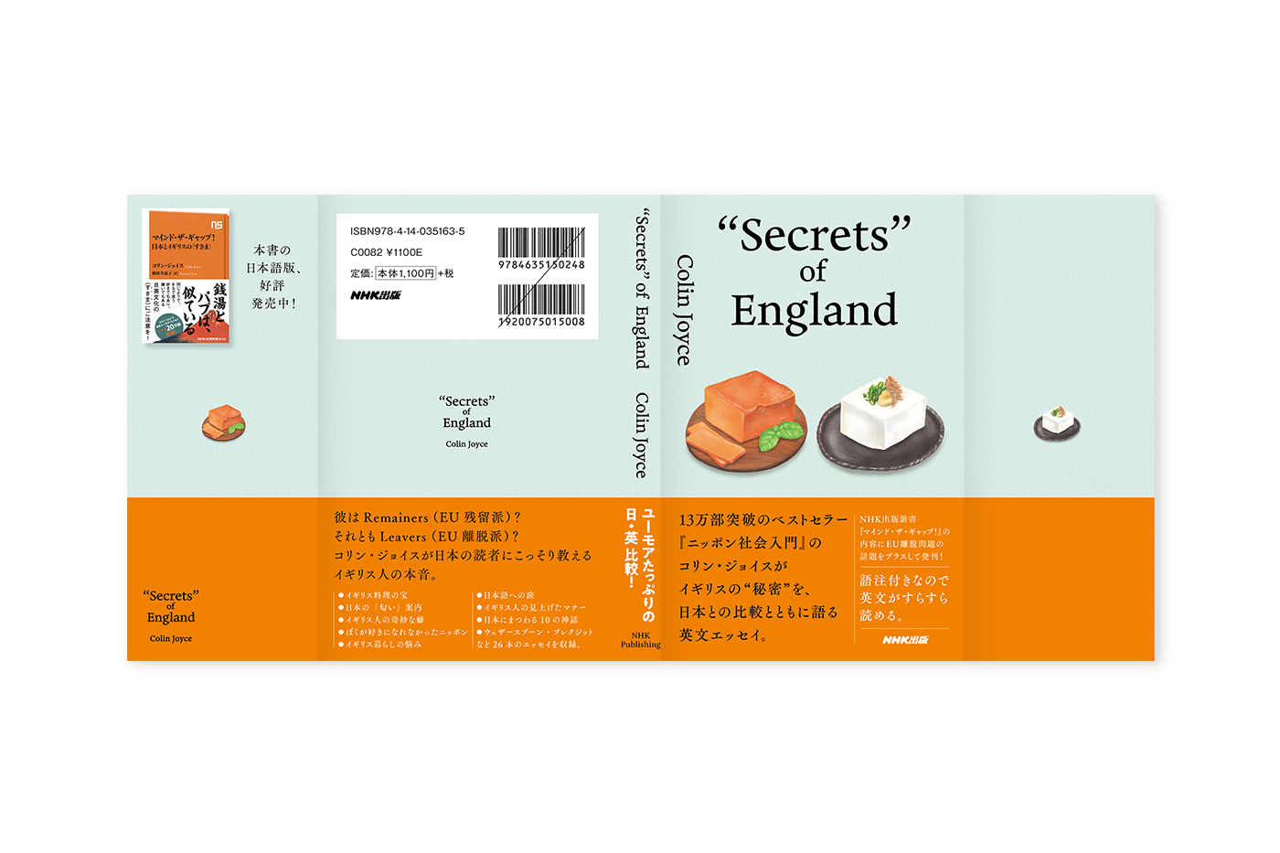 SecretofEngland_cover_obi