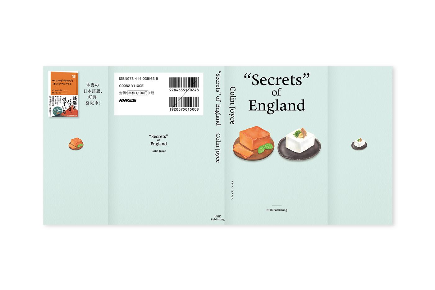 SecretofEngland_cover_obinashi